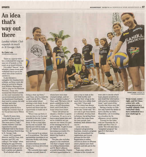 In the news: Star Advertiser, Wednesday 10/22/2014